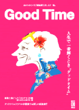 goodtime_00_btn_on.png